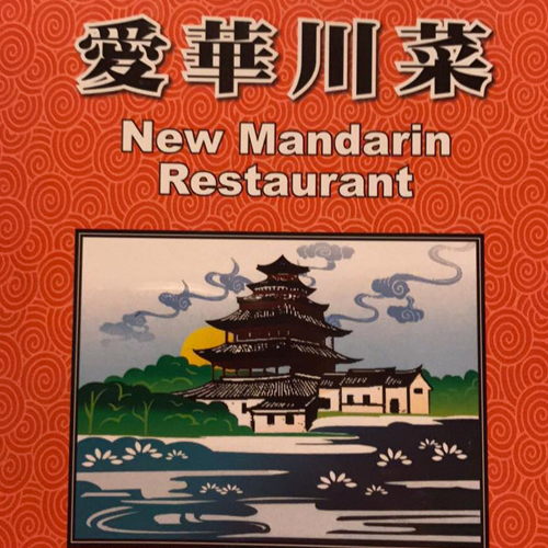 New Mandarin Restaurant